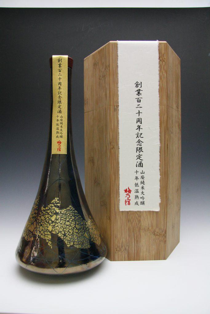 超高級日本酒「山廃純米大吟醸 十年低温熟成」の専用木箱